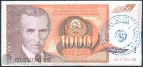 Bosnia Herzegovina 1000 Dinara 1992