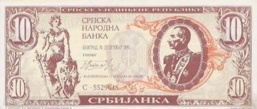 Serbia - 10 Srbijanka-01.08.1991