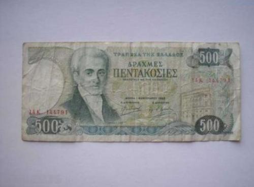 Greece 500 drachmas 1983