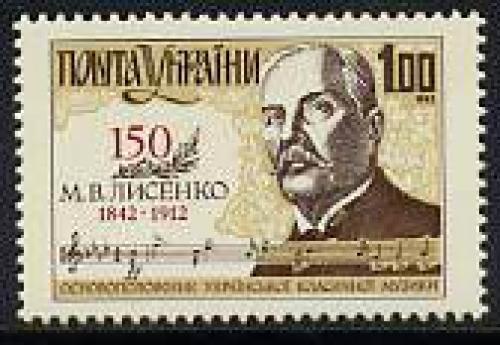 M.W. Lysenko 1v; Year: 1992