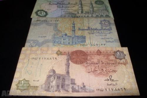 Egypt 25, 50 piastres/1 pounds-3 pcs