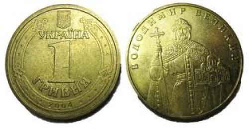 Coins; Ukrainian 1 hryvnia Grivni coins Ukraine 2004