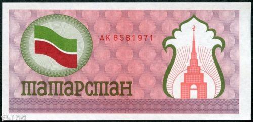 Russia / Tatarstan