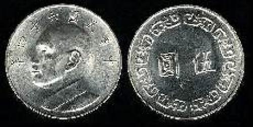5 yuan; Year: 1970-1981; (km y#548)