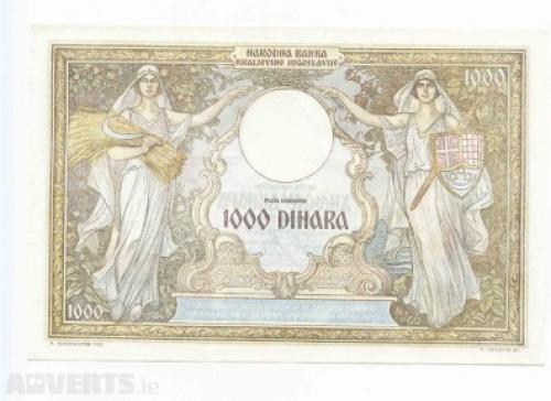 Yugoslavia 1.000 Dinara 1931