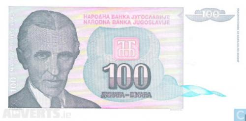 Yugoslavia 100 Dinara 1994