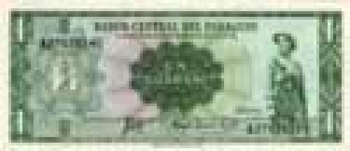 1 Guarani; Paraguay banknotes