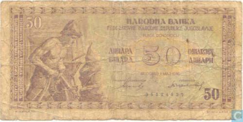 Yugoslavia 50 Dinara-1946
