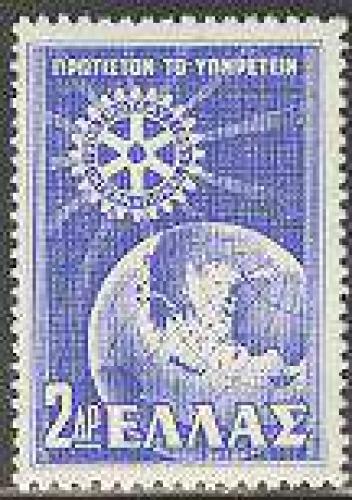 50 years Rotary 1v; Year: 1956
