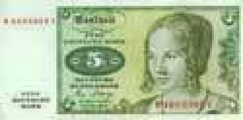 Germany,  Federal   Republic; 5 Deutsche Mark; Issue of 1980