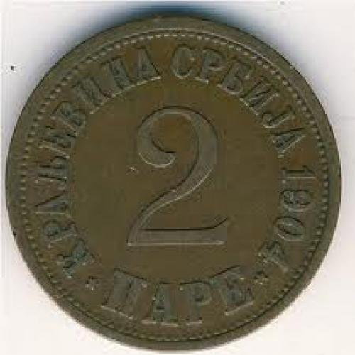 Coins; Serbia, 2 pare, 1904