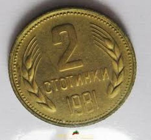 Coins;  BULGARIAN COIN 2 stotinki 1981