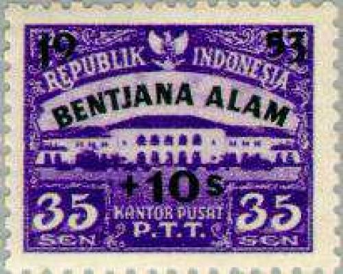 Atjeh innondations 1v; Year: 1953