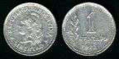 1 Centavo; Year: 1970-1975; (km 64); aluminio; LIBERTAD LAUREL