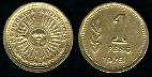 1 Peso; Year: 1974-1976; (km 69); aluminum bronze; SOL