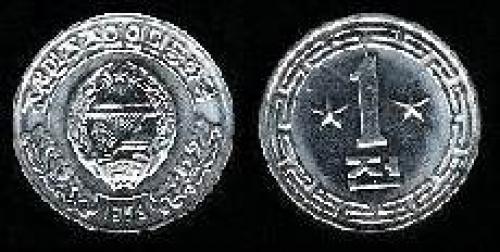 1 chon 1959 (km 5)