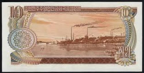 North Korea Bank Notes; 10 Won