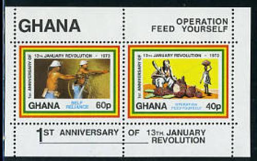Revolution anniversary s/s; Year: 1973