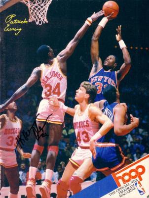 Hakeem Olajuwon autographed Houston Rockets 1987 NBA Hoop program