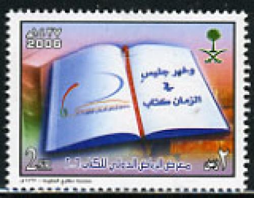 El Riyadh int. book fair 1v