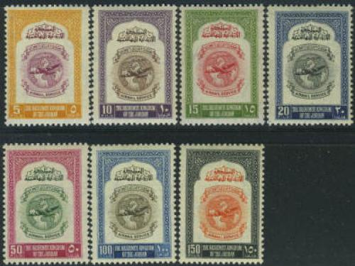 Airmail definitives 7v; Year: 1950