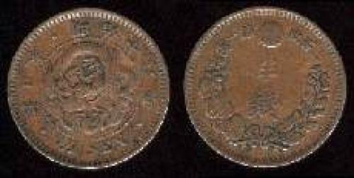 0,5 sen 1873-1892 (km y#16)