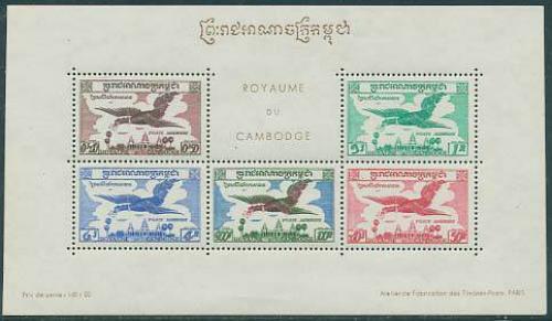 Garuda s/s; Year: 1957