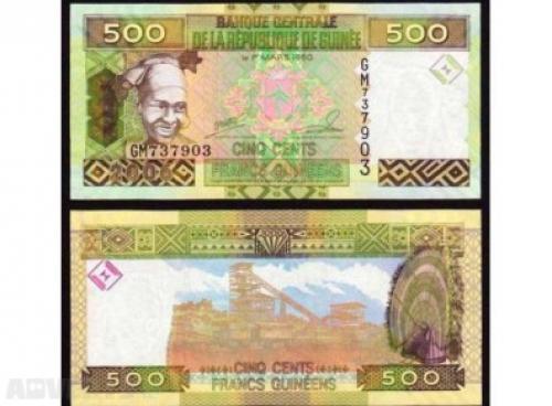 Banknote Guinea 500 Francs 2006 Unc