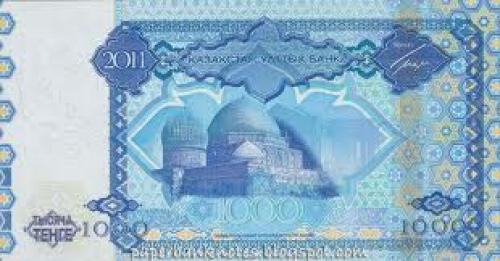 Banknotes;  Kazakhstan - 1000 Tenge Commemorative. One Thousand Tenge, Dated 2011