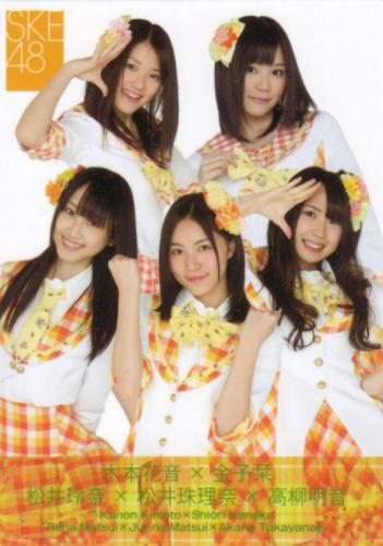 SKE48 JAPANEDE IDOL TRADING CARD D-CARD RENA MATSUI JURINA MATSUI AKANE TAKAYANAGI KANON KIMOTO