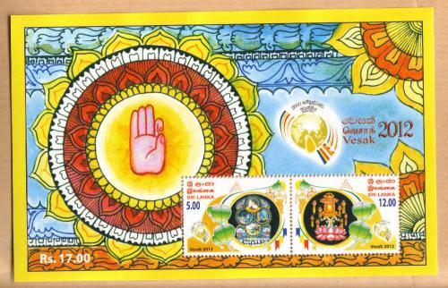 SRI LANKA-- MNH SHEET VESAK FROM ISSUED IN 2012 BUDDHA THEMATIC
