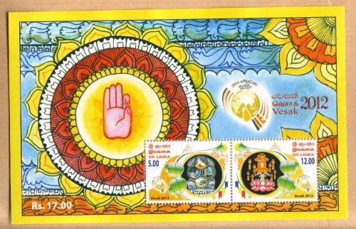 SRI LANKA-- MNH SHEET VESAK FROM ISSUED IN 2012 BUDDHA THEMATIC