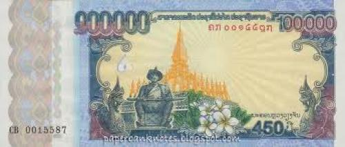 Banknotes;  Laos - 2010 Commemorative 450th Year of Vientiane