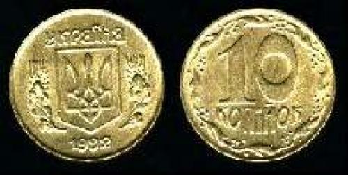 10 kopiyok 1992-1996 (km 1.1a)
