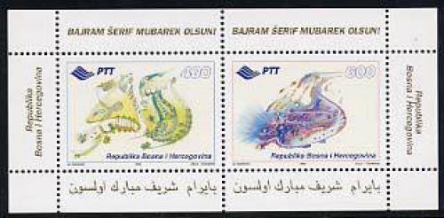 Bairam festival s/s; Year: 1995