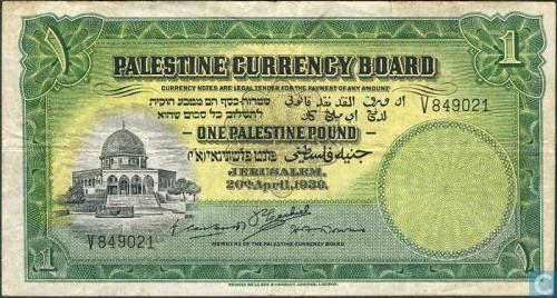 "Palestine (A""Y) 1 Pound 1939"