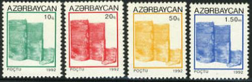 Definitives 4v; Year: 1992