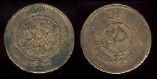 25 pul 1933-1937 (km 931)