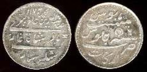1 rupee (km 415); (AH1172)