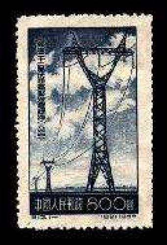 Energy 1v; Year: 1955