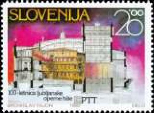 Opera house 1v; Year: 1992