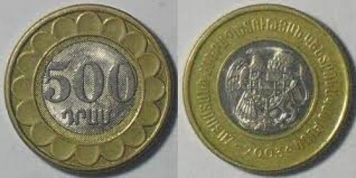 Coins;Armenia 500 dram 2003 Weight: 5gm. Metal