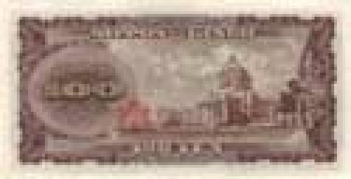 100 Yen; Older banknotes