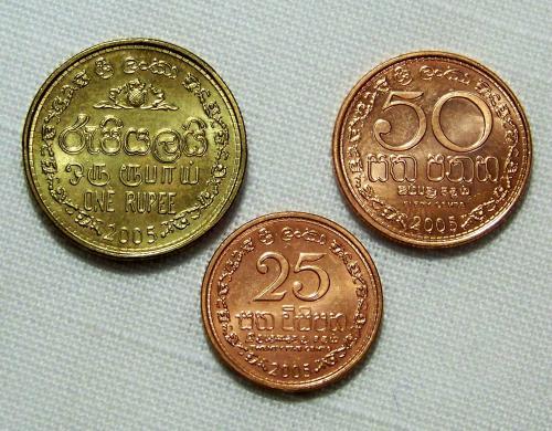 2005 Sri Lanka 3-coin set, brilliant uncirculated