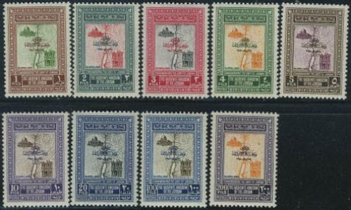 Jordan unity 9v; Year: 1952