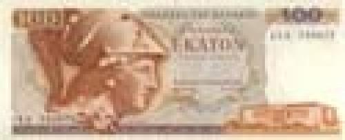 100 Drachma; Greece banknotes