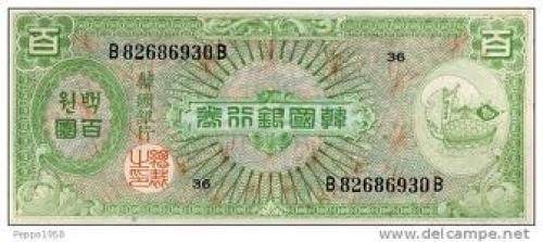 Banknotes; South Korea 100 Won Banknote 1953