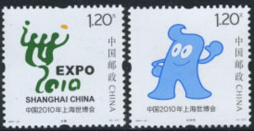 Expo Shanghai 2v