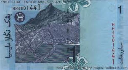 Banknotes; Malaysia 1 Ringgit; Year: 2000
