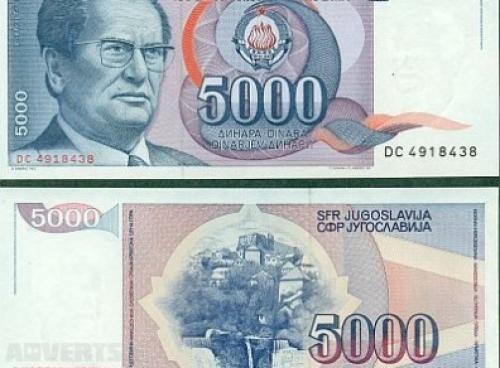 Yugoslavia - 5000 Dinara-1985
